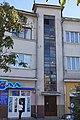 Івано-Франківськ Площа Ринок, 18.jpg