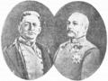 Австро-сербский фронт войны 21.png