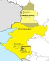 Азово-Черноморский край (1934-1937).png