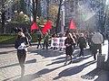Акція профспілки Пряма дія? фото 4. 8.11.2008.jpg