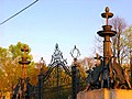 Апрель в Кузьминках, Москва, Россия. - panoramio - Oleg Yu.Novikov (10).jpg