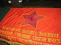 Боевое Знамя КВВКУС.jpg