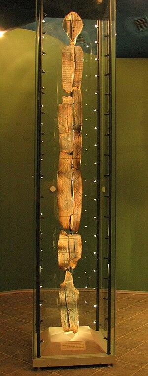 Shigir Idol - Image: Большой шигирский идол