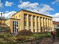 Ботсад СПб, музей01.jpg