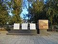 Братская могила 172 советских воинов, погибших в боях с фашистскими захватчиками.JPG