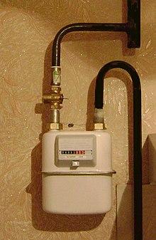 Elster вк-g4 бытовые диафрагменные счетчики газа купить в компании normatec. Бесплатная доставка по россии и снг.