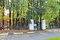 Ворота на Верхневолжской набережной, 21.jpg