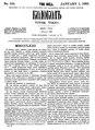 Газета «Колокол», 1863.pdf