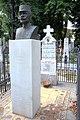 Гробница војводе Петра Бојовића, Ново гробље у Београду DSC 2335.jpg