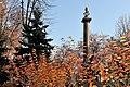 Демидовский сквер Ярославля в амосфере золотой осени.jpg