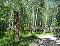 Детский парк имени Тищенко - panoramio.jpg