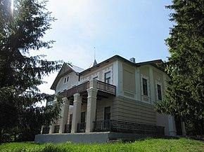 Дома престарелых википедия дом-интернат для пожилых в санкт петербурге и области