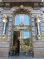 Дом компании Зингер, Россия, Санкт-Петербург.JPG