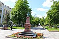 Житомир, Пам'ятник О. С. Пушкіну.jpg