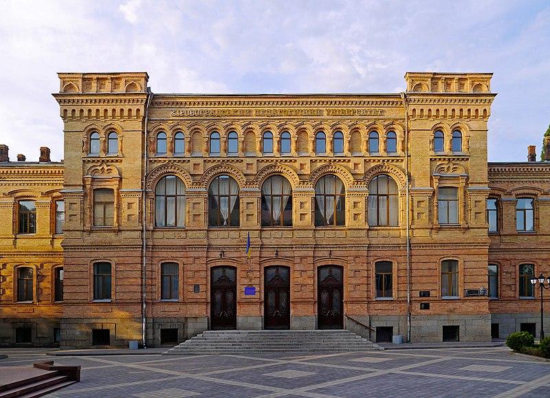 File:Жіноча гімназія в Кропивницькому P1480671 вул. Шевченка, 1.jpg