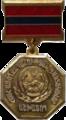 Заслуженный работник здравоохранения Армянской ССР.png