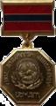 Заслуженный работник транспорта Армянской ССР.png