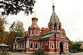 Знаменская церковь в Красногорске.jpg
