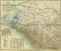 Карта Кубанской области (1883).jpg