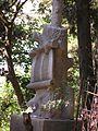 Кладбище XIX века в Алупке 004.jpg