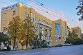 Комплекс «Городок алюминщиков» (ЦЖС). Алюминиевая улица, 12.jpg