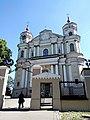 Костел Святих Петра і Павла (Вільнюс) 1.jpg