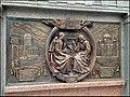 Кремль. Александровский сад. Памятник Александру I - panoramio (3).jpg
