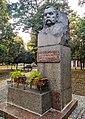 Кропивницький Пам'ятник Кропивницькому.jpg