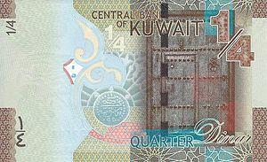 Kuwaiti dinar - Image: Кувейт четв р