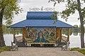 Купель на Раифском озере. Осень.jpg