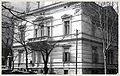 Кућа Милана Пироћанца2.jpg