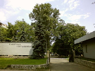 Cinema of Ukraine - Central entrance to Dovzhenko Film Studios.