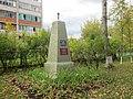Обелиск в Детском парке. 02.jpg