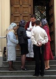 Окрещённый ребёнок