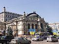 Оперный театр - panoramio (1).jpg