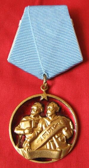 "Order of Saints Cyril and Methodius - Image: Орден ""Кирил и Методий"" I ст"