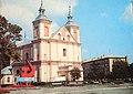 Пам'ятка архітектури XVIII ст (фото 1984р) - panoramio.jpg