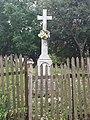 Пам'ятний знак (хрест) на честь скасування панщини,село Гадинківці.jpg