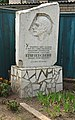 Пам'ятник Кричевському Ф.Г., художнику.jpg