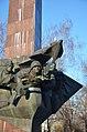 Пам'ятник в Парку Слави, Біла Церква (2).jpg