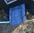Пам'ятнка плита з прізвіщами Героїв Радянського Союзу, похованих у с.Трахтемирів.jpg