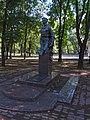 Пам'ятник воїнам-інтернаціоналістам, проспект Миру 03.JPG