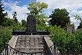 Підволочиськ Братська могила євреїв, жертв німецьких фашистів.jpg