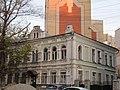 Радищева ул дом 8 Саратов.jpg