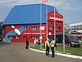 Развлекательный центр Арсенал в Нефтекамске.JPG