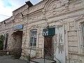 Ракурс Здание магазина и склада Башкирова, улица Климова, 12.jpg
