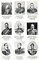 Российские военачальники. ВЭС (СПб, 1911-1915).jpg