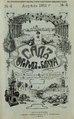 Сад Огород и Бахча 1911 №4.pdf