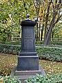 Санкт-Петербург, Тихвинское кладбище, могила П.А. Федотова.JPG