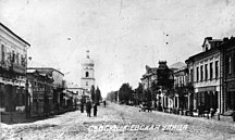 Oblast' di Brjansk